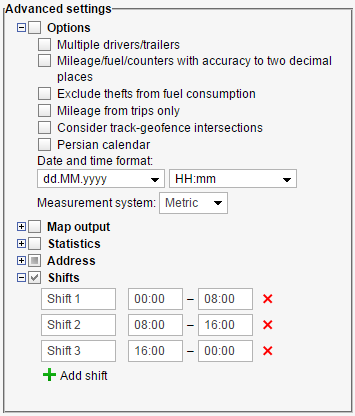Multiple Drivers Trailers Option Usage Makes Sense If A Table Containing Such Columns As Driver Or Trailer Is Added To The Report Template